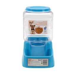 Distr. alim. par gravité DO, bleu, 1kg DOGIT Food And Water Bowls